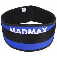 MadMax Пояс MadMax MFB 421