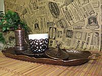Турецький піднос для подачі кави. Метал. Туреччина.