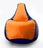 Кресло мешок груша Beans Bag Комби Оксфорд Стандарт 90*130 см