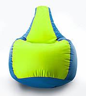 Кресло мешок груша Beans Bag Комби Оксфорд Стронг 90*130 см