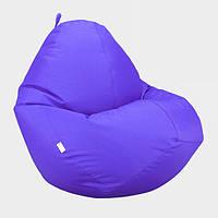 Кресло мешок Овал Beans Bag Оксфорд Стронг 85*105 см Цвет Сирень