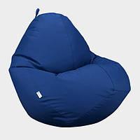 Кресло мешок Овал Beans Bag Оксфорд Стронг 85*105 см Цвет Синий