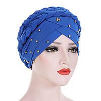 Чалма шапка  однотонная с бусинами и коса намотка в виде гульки ярко синий