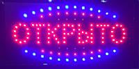 Вывеска светодиодная ОТКРЫТО LED 48 х 25 см светового табло