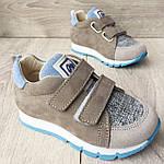 Как выбрать детские ортопедические кроссовки