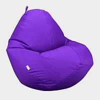 Кресло мешок Овал Beans Bag Оксфорд Стронг 90*130 см Цвет Фиолетовый