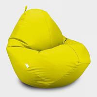 Кресло мешок Овал Beans Bag Оксфорд Стандарт 85*105 см Цвет Желтый
