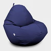 Кресло мешок Овал Beans Bag Оксфорд Стандарт 85*105 см Цвет Темно Синий