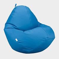 Кресло мешок Овал Beans Bag Оксфорд Стандарт 90*130 см Цвет Синий