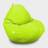 Кресло мешок Овал Beans Bag Оксфорд Стандарт 100*140 см Цвет Темно Ярко Желтый