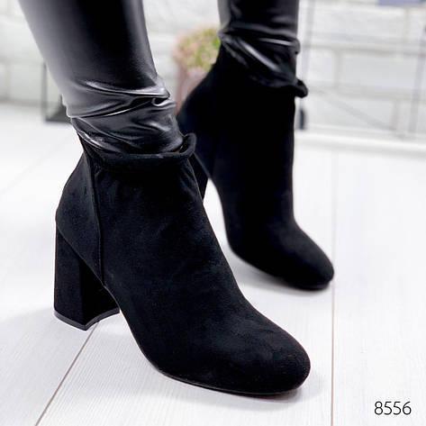 """Ботильоны женские ДЕМИСЕЗОННЫЕ """"Bonitte"""" черного цвета из эко замши. Ботинки женские. Ботинки демисезонные, фото 2"""