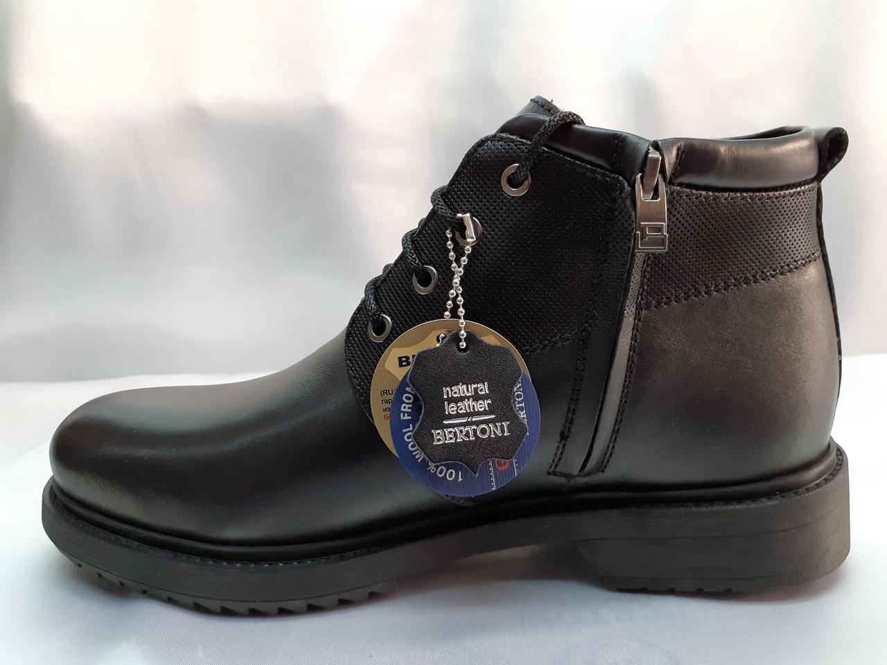 Стильные зимние кожаные ботинки на молнии Bertoni