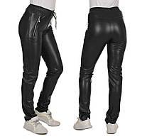 Р-р 42-56, Женские тёплые на меху брюки, штаны зимние