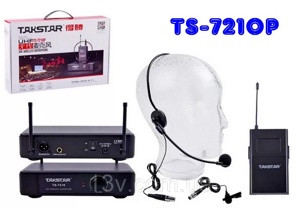 Радіомікрофон Такстар ТS-7210P з наголовним і петличним мікрофоном в інтернет-магазині з доставкою по Україні