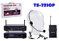 Радіомікрофон Такстар ТS-7210P з наголовним і петличним мікрофоном в інтернет-магазині з доставкою по Україні, фото 1