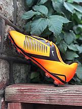 Бутсы Nike Phantom Venom (реплика) 9911, фото 2