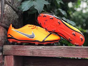 Бутсы Nike Phantom Venom (реплика) 9911, фото 3