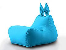 Кресло мешок Beans Bag Зайка цвет Голубой