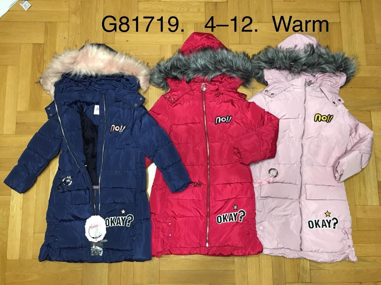 Куртки для девочек на меховой подкладке,оптом размеры 4-12 лет,  Grace ,арт. G81719