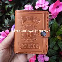 Элегантная кожаная обложка на id паспорт, авто документы