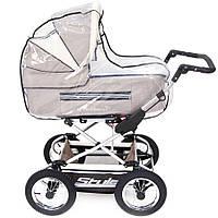 Дождевик для детской коляски