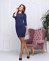 Стильное платье выше колен в обтяжку ангора темно-синий, фото 2