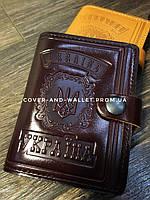 Универсальная кожаная обложка на id паспорт, авто мини