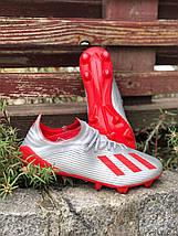 Бутсы Adidas X 19.3 (реплика) 6321, фото 3