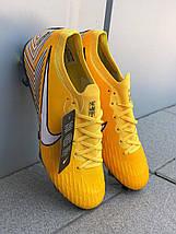 Бутсы Nike Mercurial Vapor Fury (реплика) 3421, фото 3
