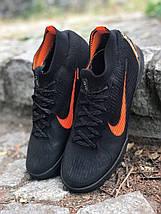 Сороконожки Nike Mercurial c носком (реплика) 1711, фото 2