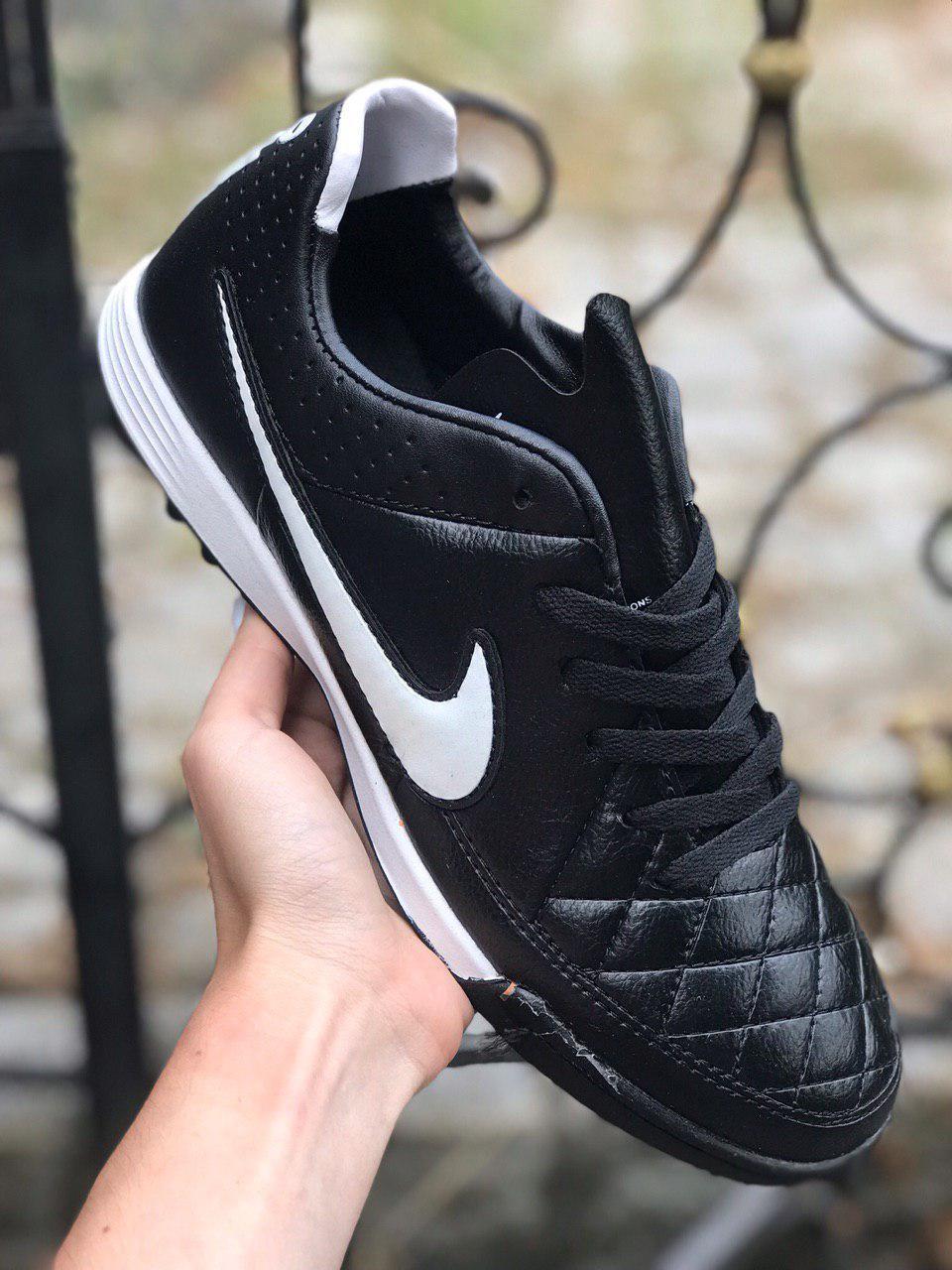 Сороконожки Nike Tiempo (реплика) 5911
