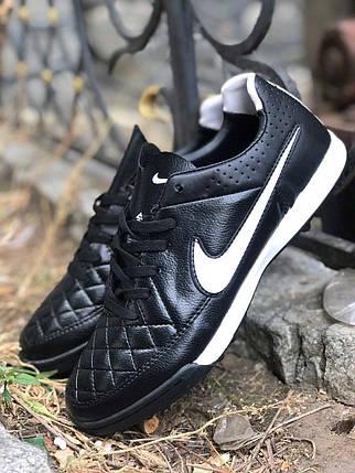 Сороконожки Nike Tiempo (реплика) 5911, фото 2