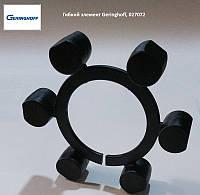 Гибкий элемент Geringhoff Rota Disc, 027072 аналог