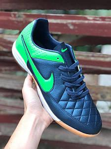 Футзалки Nike Tiempo /футбольная обувь/найк темпо(реплика) 9621