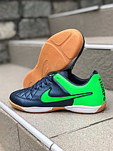 Футзалки Nike Tiempo /футбольная обувь/найк темпо(реплика) 9621, фото 2