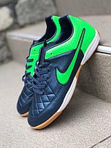 Футзалки Nike Tiempo /футбольная обувь/найк темпо(реплика) 9621, фото 3