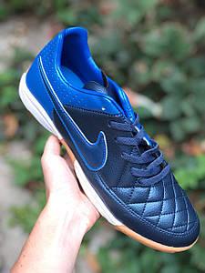 Футзалки Nike Tiempo /футбольная обувь/найк темпо(реплика) 0721