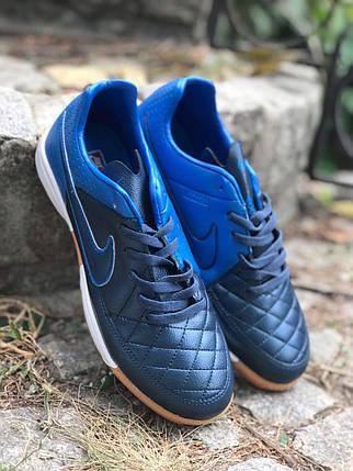 Футзалки Nike Tiempo /футбольная обувь/найк темпо(реплика) 0721, фото 2