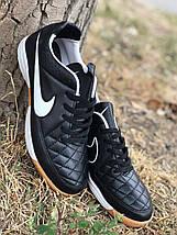 Футзалки Nike Tiempo /футбольная обувь/найк темпо(реплика) 1721, фото 3