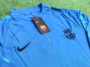 Спортивный (тренировочный) костюм Nike FC Barselona (реплика), фото 3