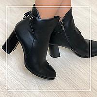 Женские демисезонные ботинки кожа, фото 1
