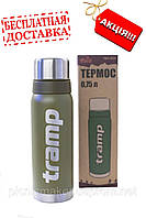 Термос Tramp TRC-031-olive 0.75 л (Оливковый)