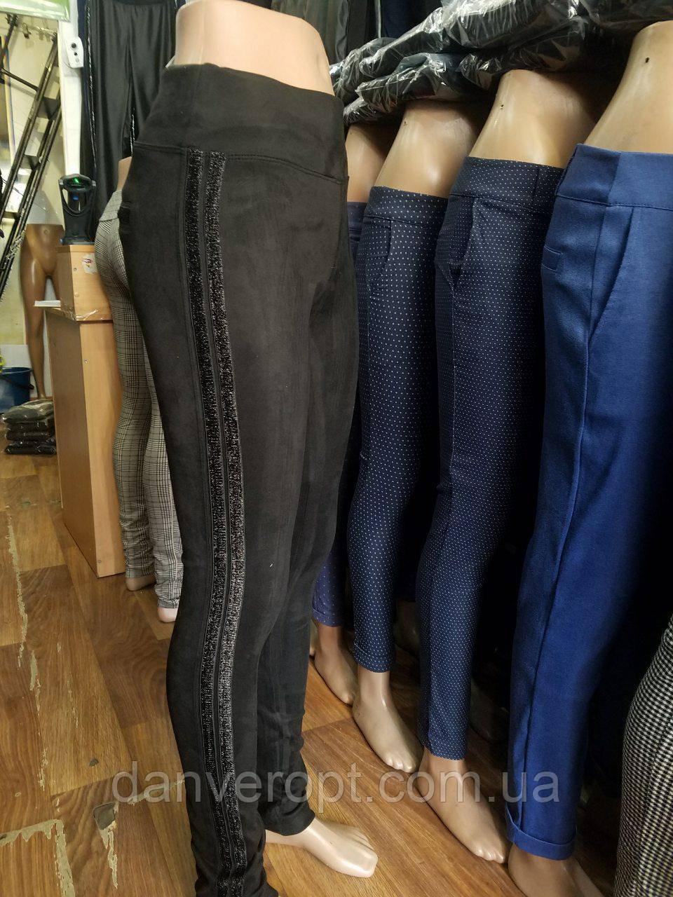 Лосины женские модные стильные с лампасами размер 40-50 купить оптом со склада 7км Одесса