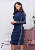 Стильное зимнее платье-гольф по фигуре до колен темно-синее