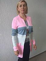 Кардиган триколірний жіночий