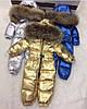 Утепленный осенне-зимний детский комбинезон на синтепоне с капюшоном с опушкой, плащевка металлик, фото 3