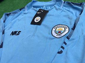 Спортивный (тренировочный) костюм FC Manchester City (реплика), фото 2