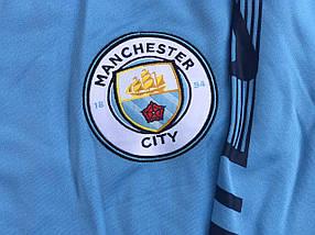 Спортивный (тренировочный) костюм FC Manchester City (реплика), фото 3