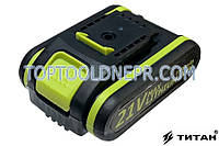 Аккумулятор для шуруповёрта Titan (Титан) BBL 2115 21V 1.5A