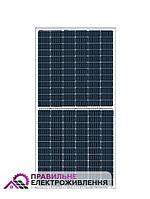 Сонячна панель Longi Solar LR4-72HPH-420M